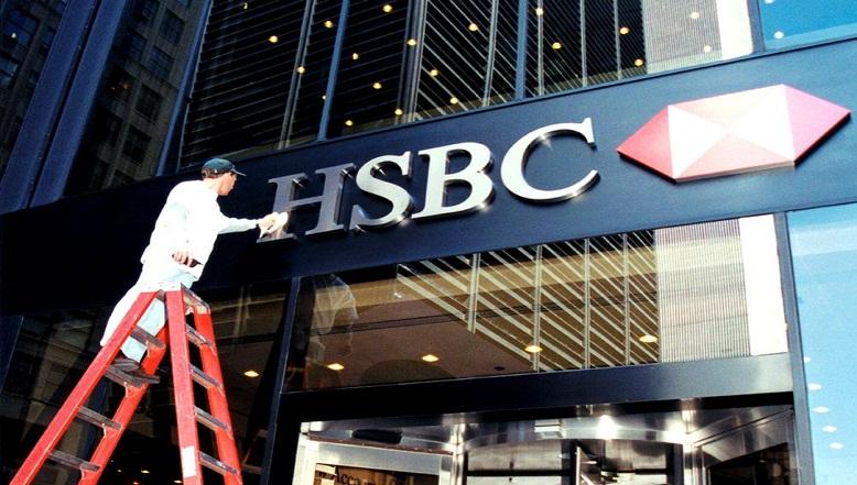 Ações HSBC (0005) saltam quase 5% após divulgar lucro do terceiro trimestre