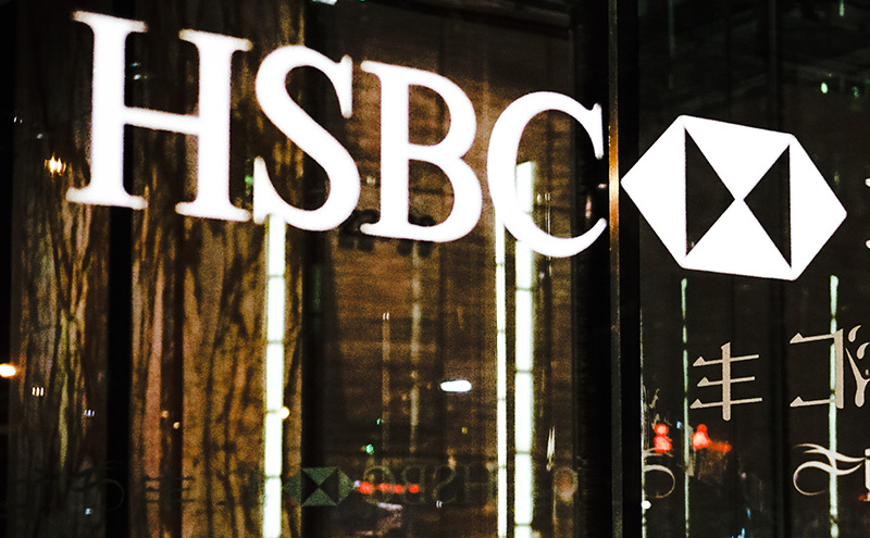 About HSBC | HSBC China